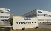 U-SHIN MANUFACTURING (ZHONGSHAN) CO., LTD.