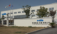 U-SHIN MANUFACTURING (WUXI) CO.,LTD.